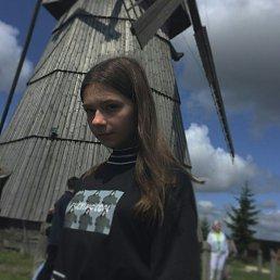 Алина, Астрахань, 17 лет