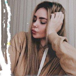 Карина, 20 лет, Казань