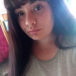 Маня, 20 лет, Рыбинск