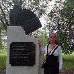 Анна, 35 лет, Пермь