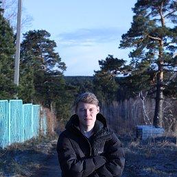 Миша, 24 года, Томск