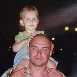 Андрей, Новороссийск, 45 лет