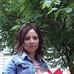 Елена, 31 год, Брянск