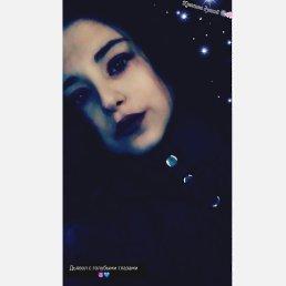 Женя, 16 лет, Татищево