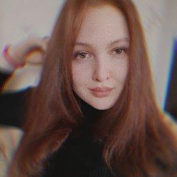 Дарiя, 18 лет, Пермь
