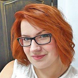 Наталья, 29 лет, Ярославль
