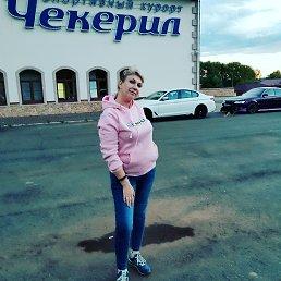 Юлия, 41 год, Ижевск