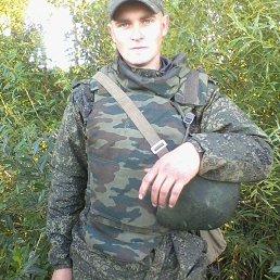 Александр, 24 года, Новокузнецк
