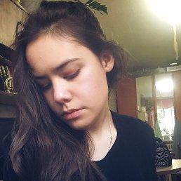 Альбина, 17 лет, Тюмень