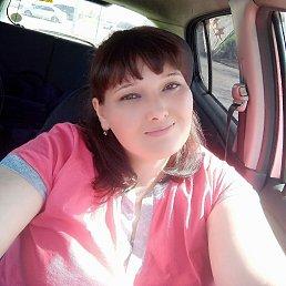 Людмила, 33 года, Омск