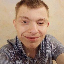 РОДИОН, 23 года, Великий Новгород