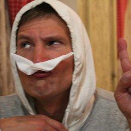 Владимир, Белгород, 30 лет