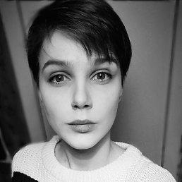 Фото Анна, Рязань, 24 года - добавлено 23 июня 2020