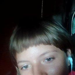 Елизавета, Барнаул, 18 лет