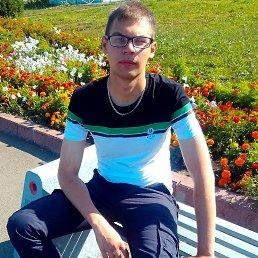 Кирилл, 20 лет, Новоалтайск