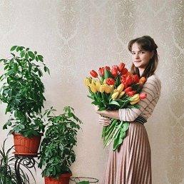 Анастасия, 17 лет, Белгород