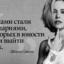 Фото Вера, Ульяновск, 37 лет - добавлено 14 мая 2020