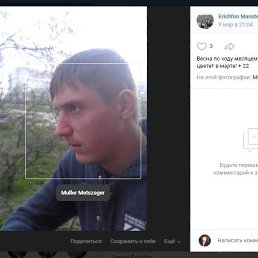 Metsezager, 29 лет, Запорожье