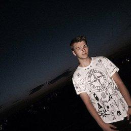 Artem, 25 лет, Кременчуки