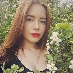 Мария, Санкт-Петербург, 21 год