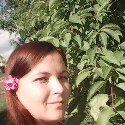 Екатерина, 28 лет, Тыгда