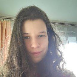 Аня, 16 лет, Бобруйск