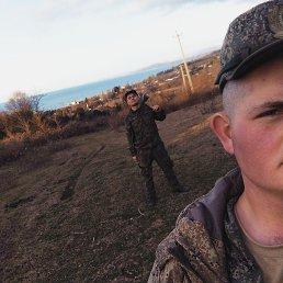 Анатолий, 20 лет, Ростов-на-Дону