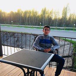 Тёма, Ростов-на-Дону, 18 лет