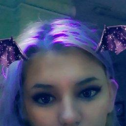Катя, 21 год, Кемерово