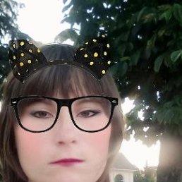 Маша, 22 года, Днепропетровск