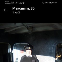 Максим, 29 лет, Астрахань