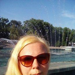 Ирина, 37 лет, Липецк