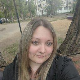 Юлия, Воронеж, 30 лет