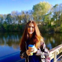 Анастасія, 24 года, Винница