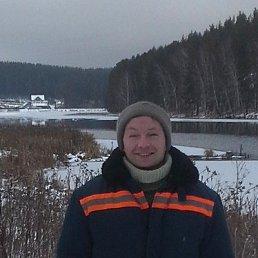 Станислав, 44 года, Екатеринбург