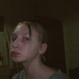 Соня, Калининград, 17 лет