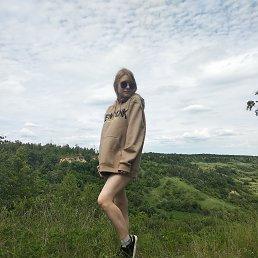 Марготочка, Саратов, 18 лет