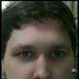 Ser, 32 года, Красноармейск