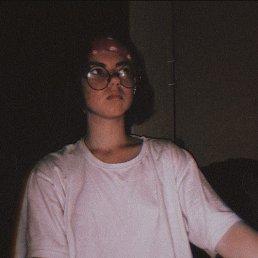 Полина, 19 лет, Омск