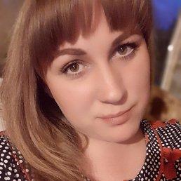 Татьяна, 28 лет, Нижний Новгород