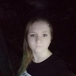 Надечка, 19 лет, Красный Сулин