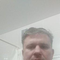 Александр, 45 лет, Николаев