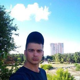 Владислав, 22 года, Луганск