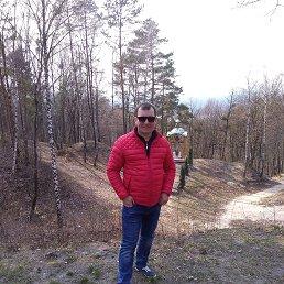 Bohdan, 25 лет, Ивано-Франковск
