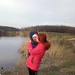Оля, 19 лет, Макеевка