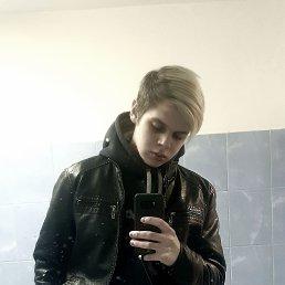 Макс, Томск, 18 лет