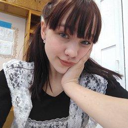 Фото Алёна, Екатеринбург, 16 лет - добавлено 2 августа 2020