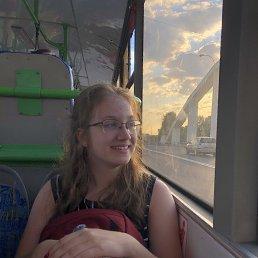 Олеся, Москва, 16 лет