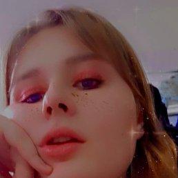 Дарья, 18 лет, Новочеркасск