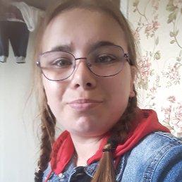 Алена, Тверь, 18 лет